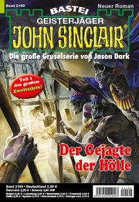 John Sinclair  - Marc Freund - ISSUE
